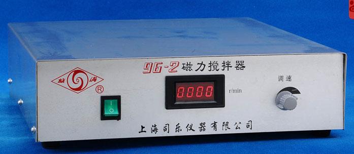 96-2型大功率磁力攪拌器