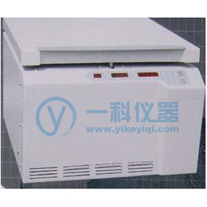 TDL-5000bR低速冷冻多管离心机进口制冷机组变频电机电脑控制