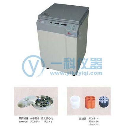 DL-5000B-II低速冷冻多管离心机进口制冷机组变频电机电脑控制
