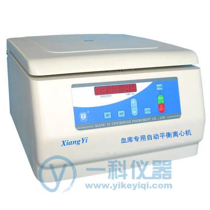 L-600A血库专用自动平衡离心机