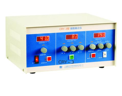 CRY-3型细胞融合仪