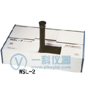 WSL-2(罗维朋比色计)比较测色仪