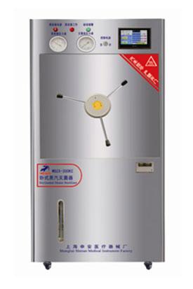 WDZX-120KC新一代 120立升卧式蒸汽灭菌器