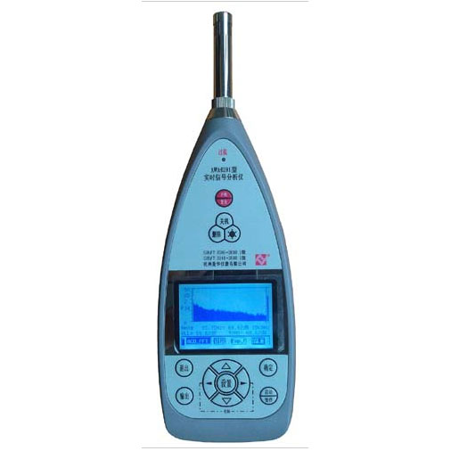 AWA6291-6实时信号分析仪