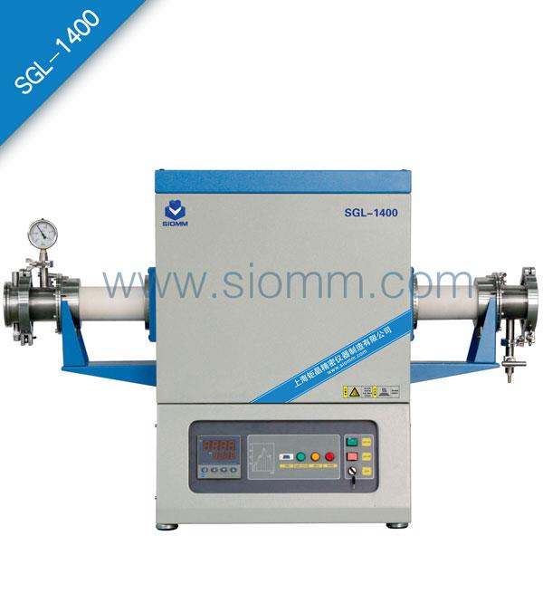 SGL-1400C 1400℃超值真空管式炉