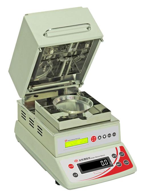 LSC-60A智能水份测定仪