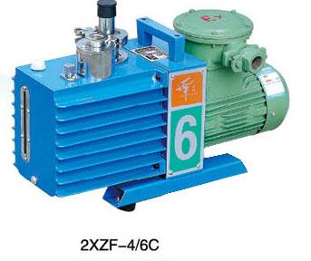 2XZF-6C三相防爆真空泵