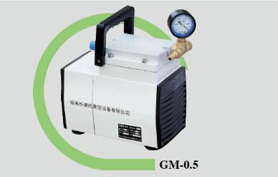 GM-0.5负压无油隔膜真空泵