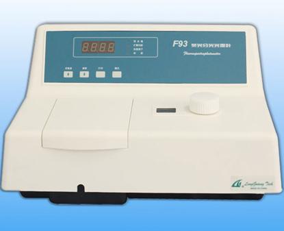F93荧光分光光度计