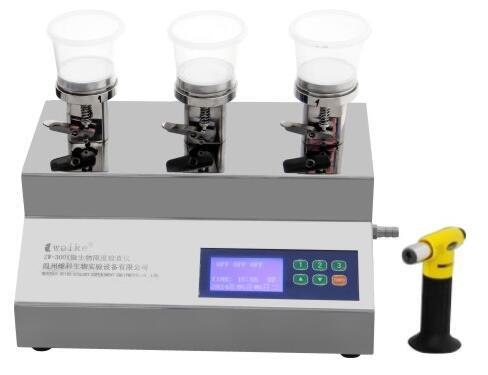 ZW-300X微生物限度檢測儀