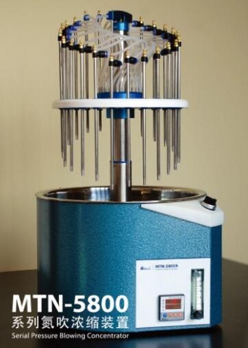 MTN-5800A(24孔電動)氮吹濃縮裝置
