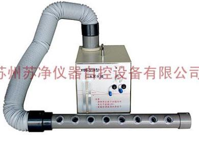 Y09-010型雾化器