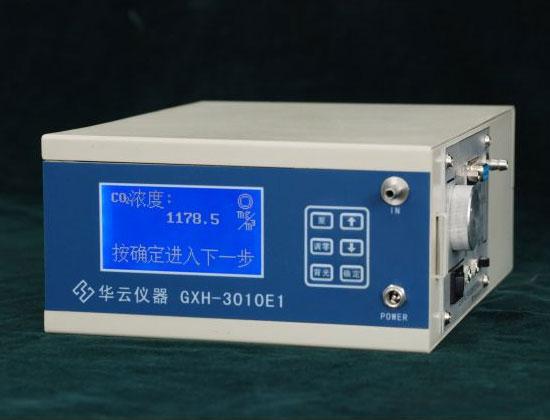 GXH-3010E1(测量植物呼吸和土壤中CO2浓度)便携式红外线CO2分析仪
