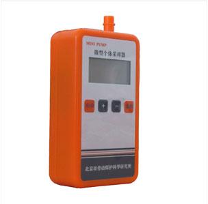 Mini Pump微型个体采样器