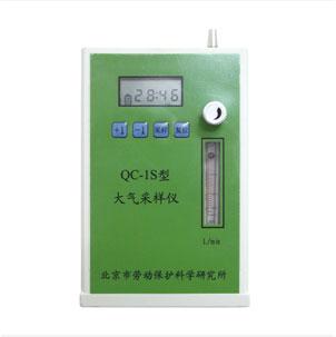 QC-1S单气路大气采样仪