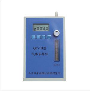 QC-1B单气路大气采样仪