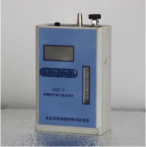 GQC-2防爆个体气体采样器