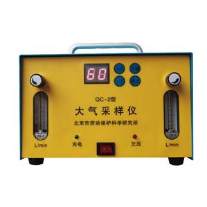 QC-2双气路普通大气采样器