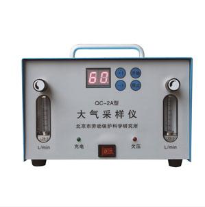 QC-2A双气路普通大气采样器