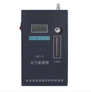 QC-3空氣采樣器