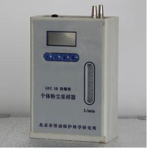 GFC-5B防爆型個體粉塵采樣器