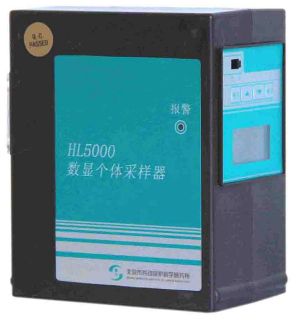 HL5000恒流个体采样器