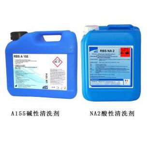 FLOM—實驗室器皿專用清洗劑
