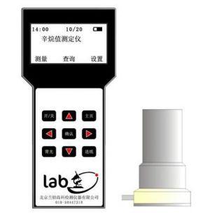 辛烷值十六烷值测定仪