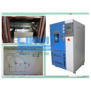 利辉制动软管臭氧老化试验箱LH/QL-150