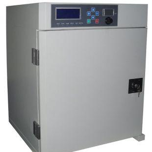 北方利辉 水紫外线老化试验箱ZN-S