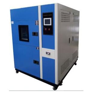 北方利輝制造三箱式冷熱沖擊試驗箱WDCJ-80B/S