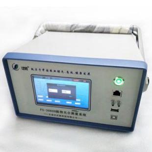 石家庄FS-3080H光合作用测定仪