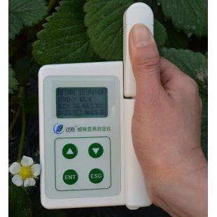 ZZY植物营养测定仪