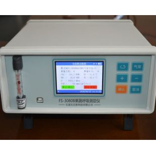 FS-3080B 新一代果蔬呼吸儀