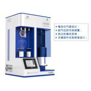北京貝士德比表面及孔徑分析儀|孔徑分析儀3H-2000PS1