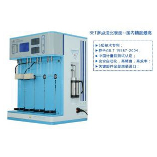 全自動氮吸附比表面積測試儀3H-2000BET-A型