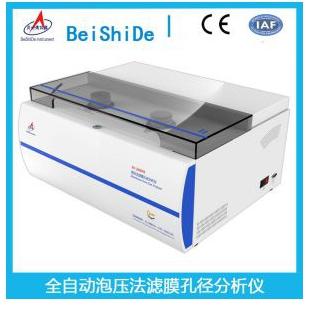 PTFE膜泡压法滤膜孔径分析仪