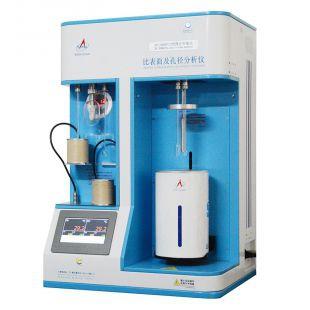 北京贝士德  氮化铝粉体BET比表面分析仪