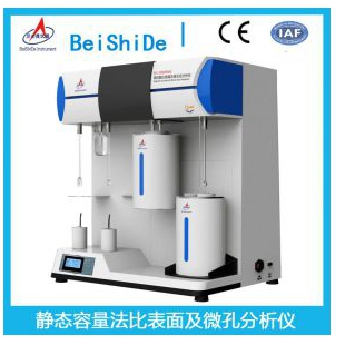 北京貝士德  碳納米管BET分析儀