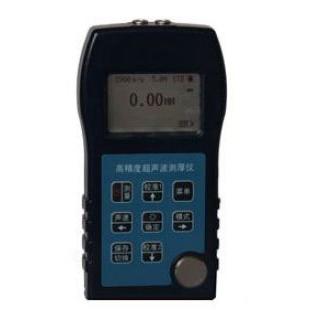 超声波测厚仪 HT610