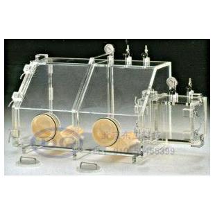 北京东工KTY有机玻璃手套箱