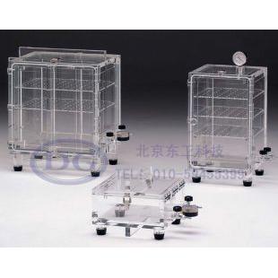 北京东工有机玻璃真空干燥箱(操作箱订制)