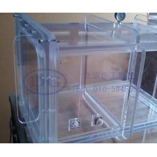 北京东工超高压反应实验有机玻璃实验箱,防护箱,气氛箱