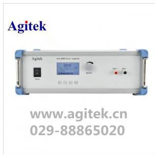 西安安泰功率放大器/超声功率放大器ATA3040