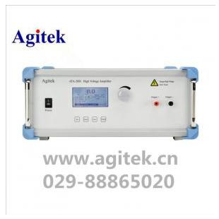 西安安泰电压放大器,ATA2081高压电源放大器应用领域