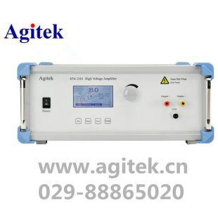 西安安泰放大器/超声波功率放大器ATA2161