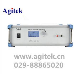 西安安泰放大器/高压功率放大器ATA4014,高速双极性电源