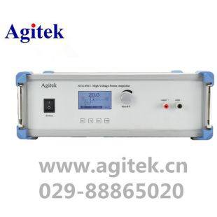 ATA4012安泰高压功率放大器/压电放大器澳门网上娱乐指标