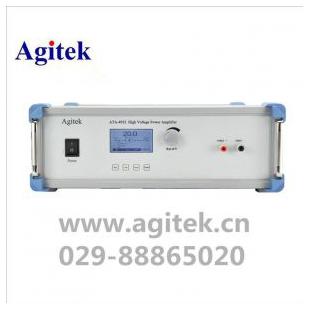 西安安泰超声功率放大器,ATA4052高压功率放大器技术资料