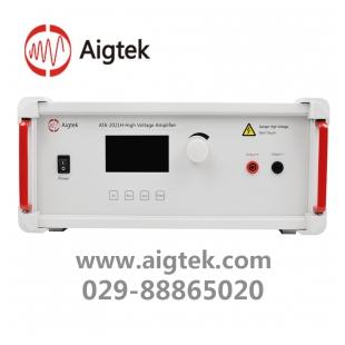 西安安泰双通道功率放大器/电压放大器特点
